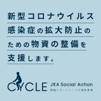 20210601-CYCLEbnr_200x200